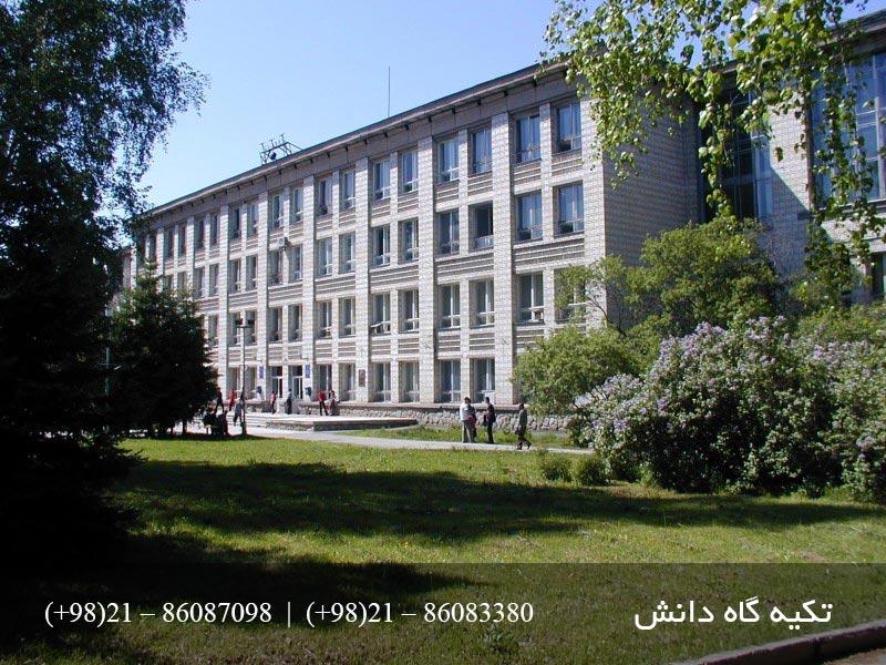[عکس: Novosibirsk-State-University.jpg]
