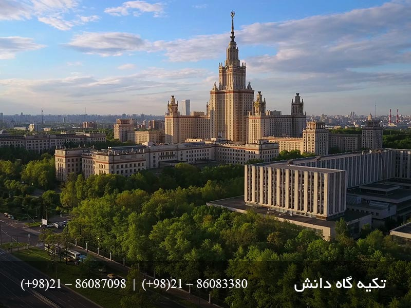 Top Universities of Russia
