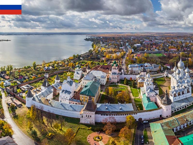 درباره شهر روستوف