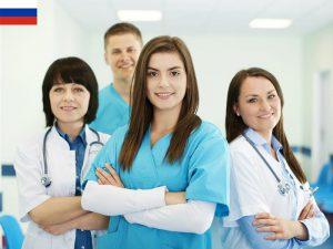 مدارک دانشگاهی پزشکی روسیه