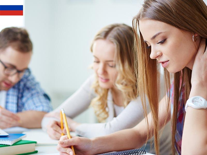 تحصیلات تکمیلی موسسات