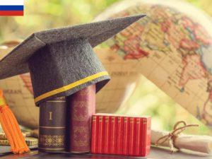 قانون آموزش و پرورش در روسیه