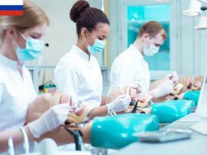 تحصیل در رشته دندانپزشکی در روسیه