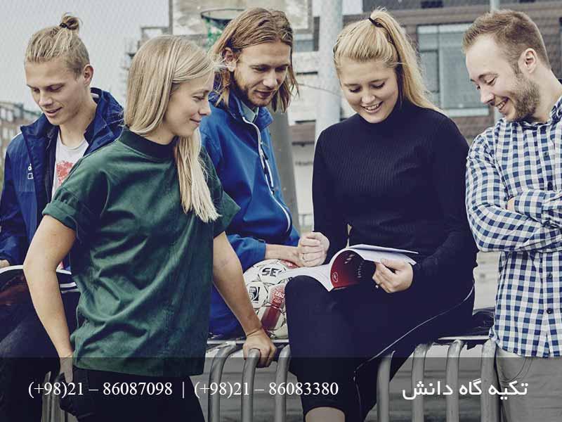 Education Law in Russia