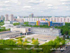 RUDN university in russia