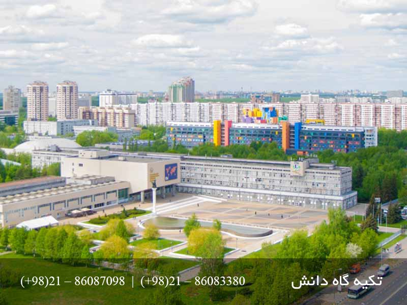 RUDN university in russia