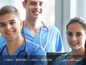 Ryazan Medical University in russia