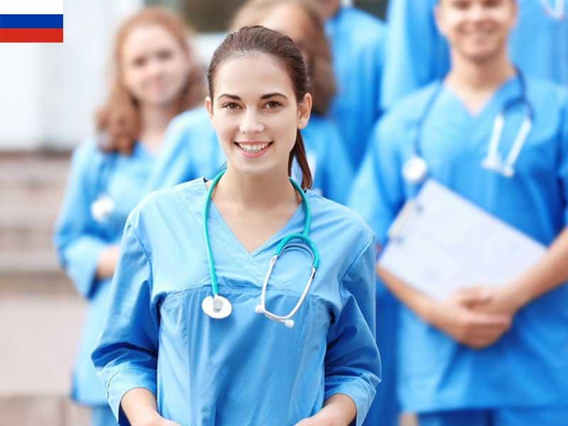 دانشگاه پزشکی ریازان روسیه