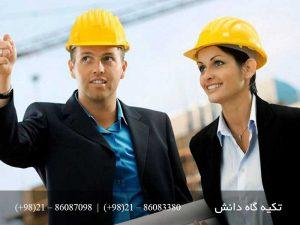 Student of civil engineering